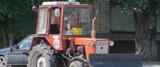трактор Т-30 в работе