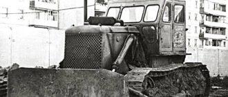 Т-100 старое фото