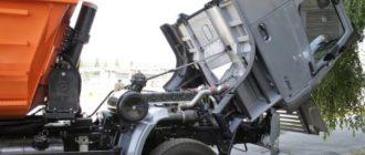опрокидывания кабины КамАЗ