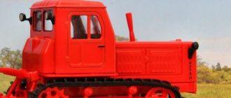 Трактор Т4