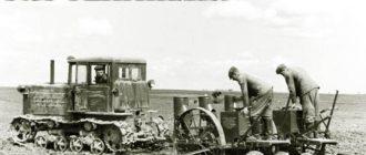 Трактор ДТ 54 в поле