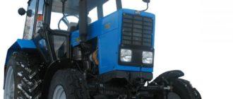 Трактор Беларусь МТЗ 80