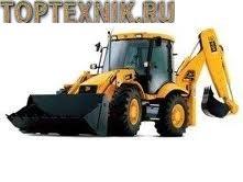 Traktor JCB 4СХ