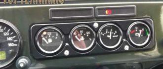 Расход топлива на 100км УАЗ 469