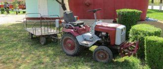 Трактор КМЗ 012