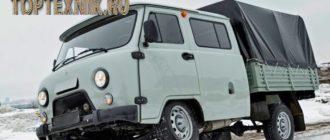 УАЗ 390945 технические