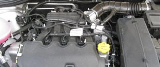 Двигатель 21129