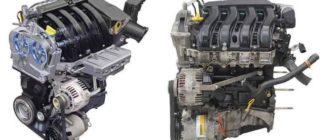Двигатель К4М разрез