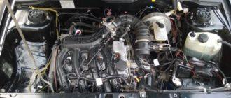 126 двигатель