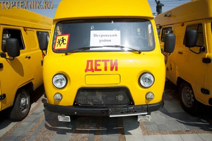 УАЗ 128801